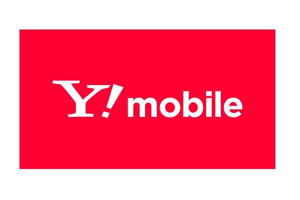 Y!mobileの特徴