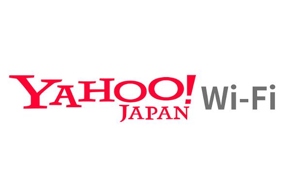 Yahoo!WiFiの特徴