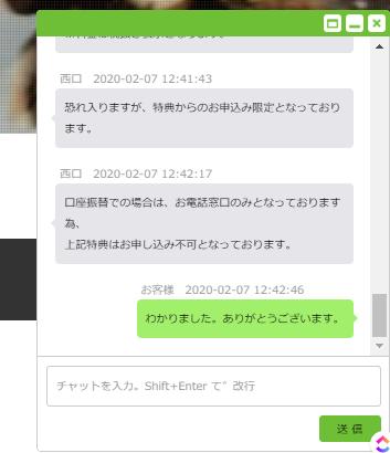 NURO光 問い合わせ