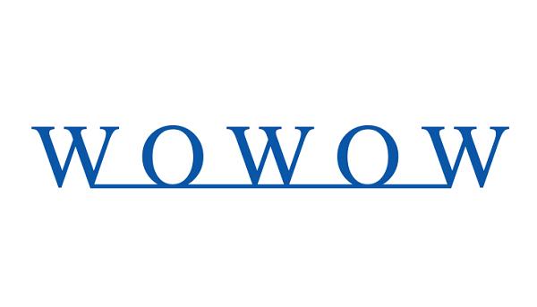 有料でWOWOWの契約追加も可能