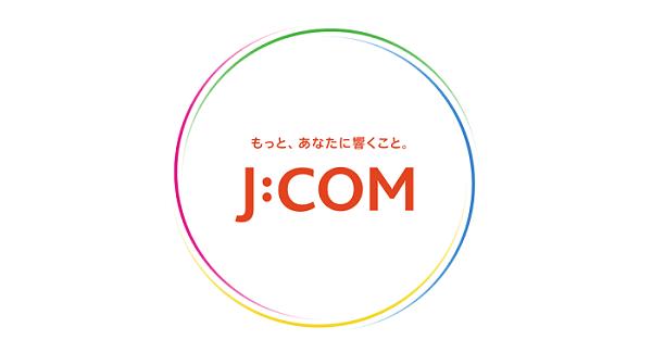 JCOMとeo光を比較