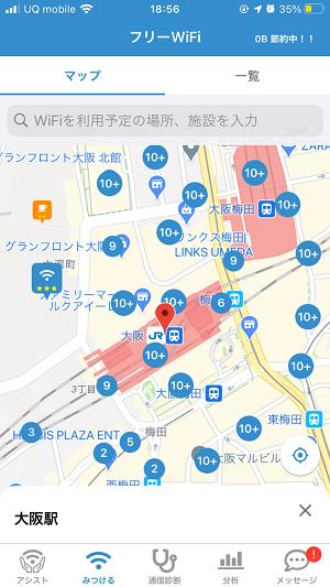 タウンwifi マップ