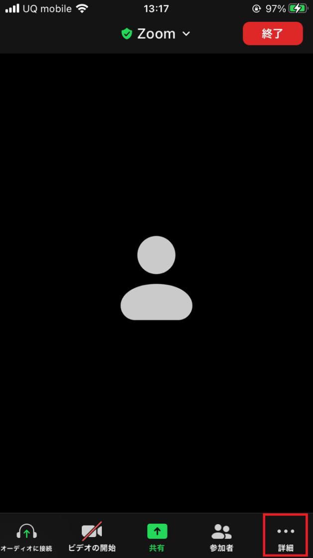 Zoom iphone 背景